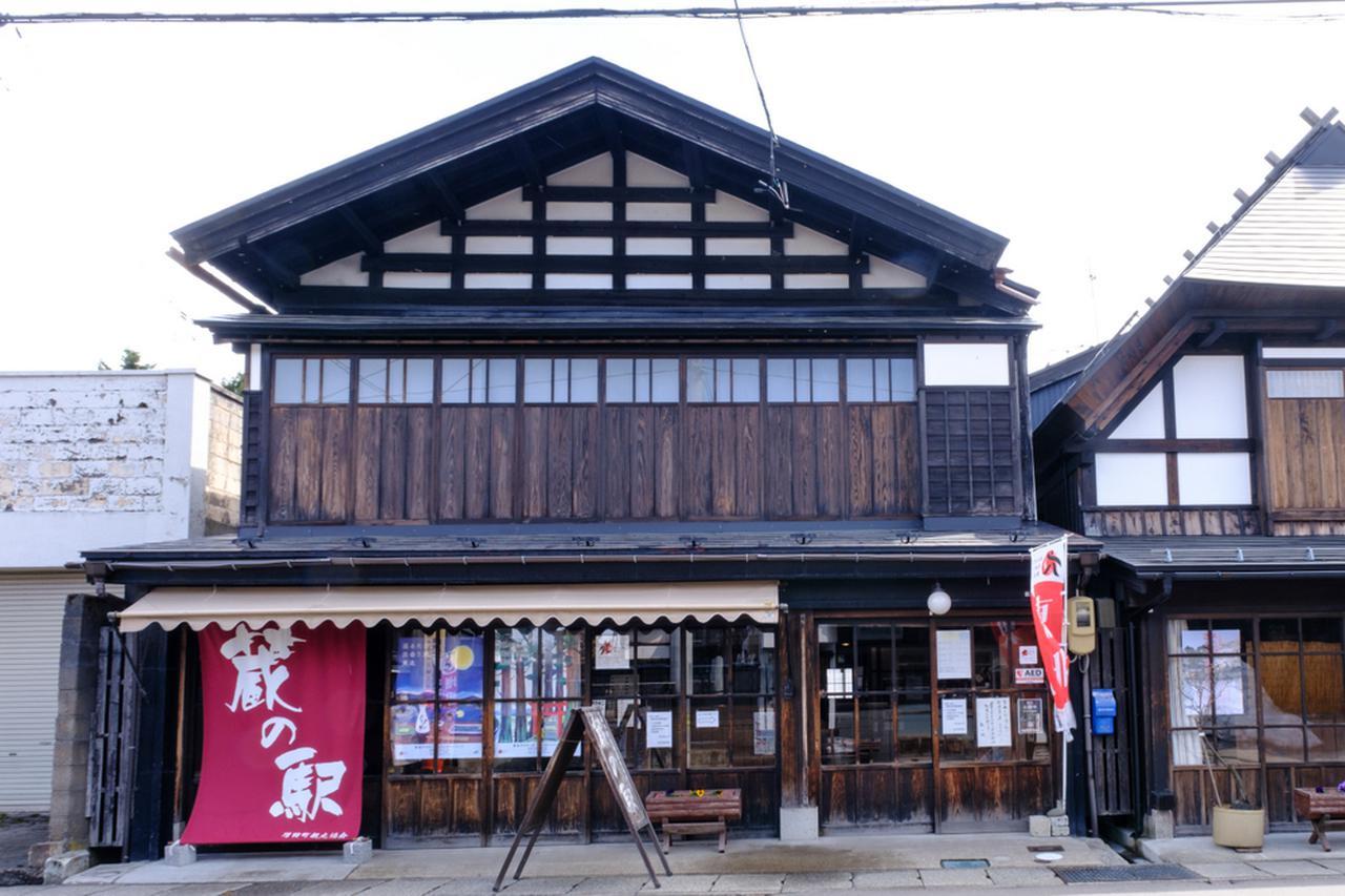 画像: 観光案内やお土産を購入できる「増田観光物産センター蔵の駅」。