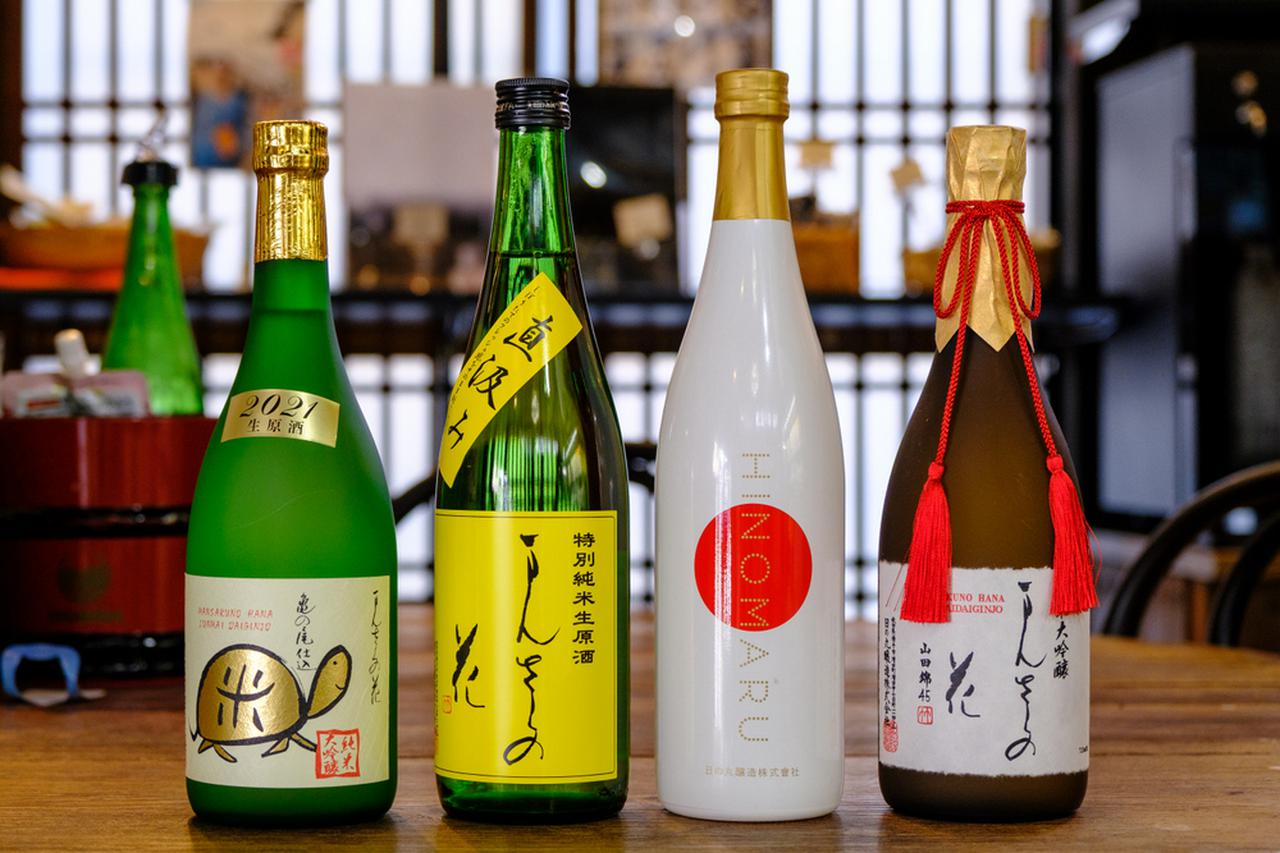 画像: 蔵訪問の際にはぜひ一緒に名酒の購入も。