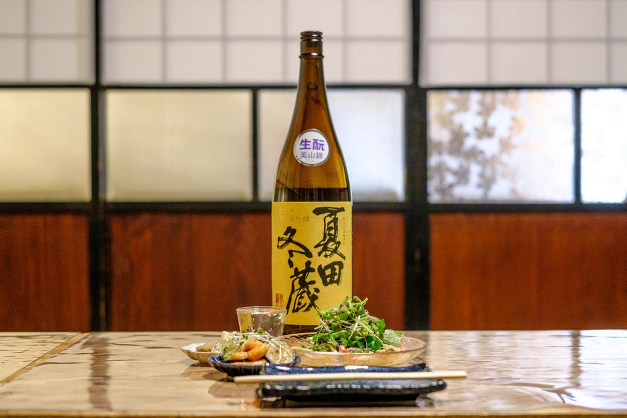 画像: 「よこてのわがや」。秋田の地酒や豊富な食材が楽しめる飲食店。