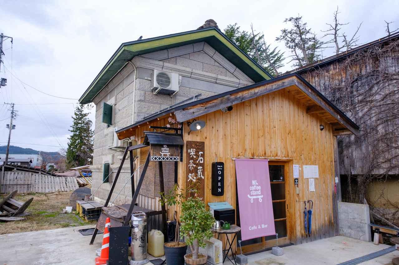 画像: NS. coffee stand(エヌエスコーヒースタンド)は石蔵を改装したカフェです。