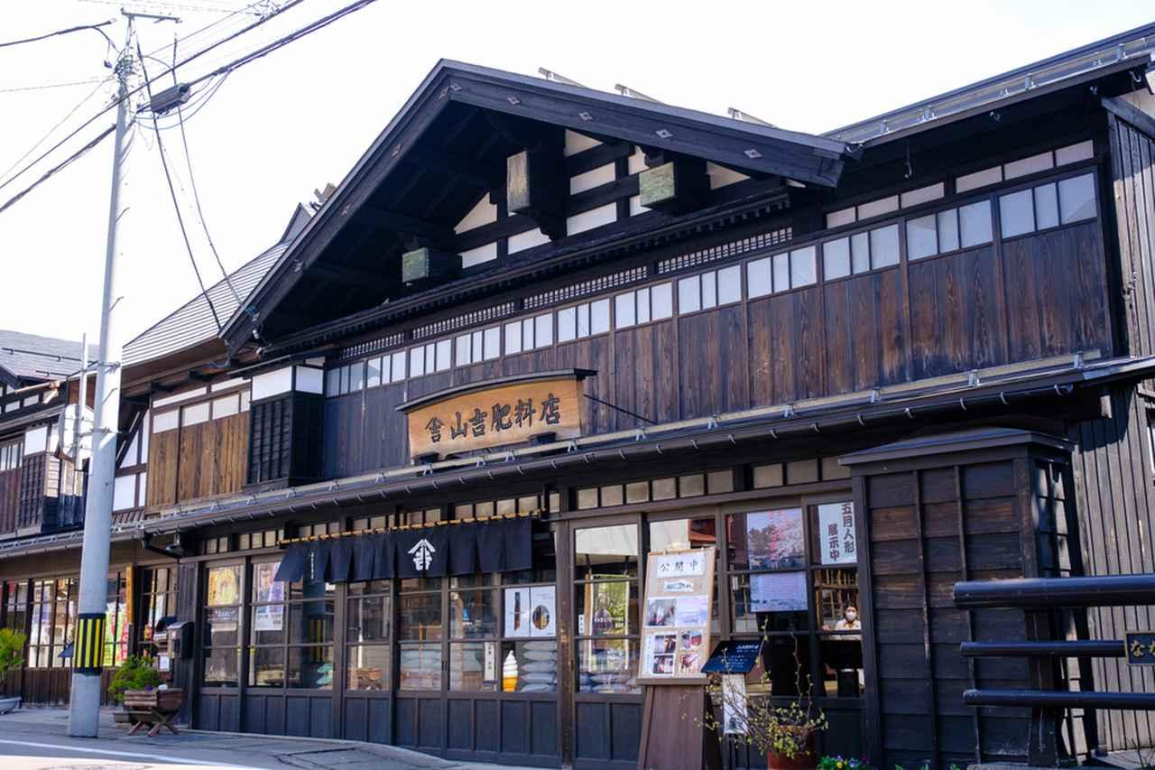 画像: 「山吉肥料店」主屋は明治中期頃のもの。