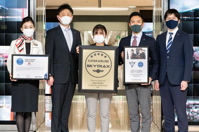 画像1: 航空会社の感染症対策で、JALが世界最高評価を獲得できた舞台裏