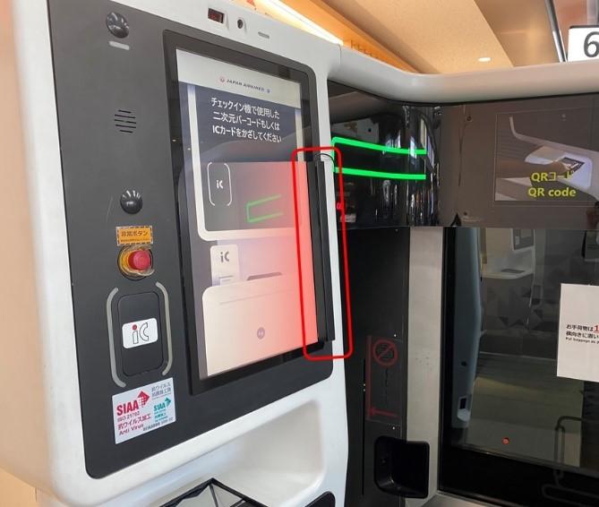 画像2: 航空会社の感染症対策で、JALが世界最高評価を獲得できた舞台裏