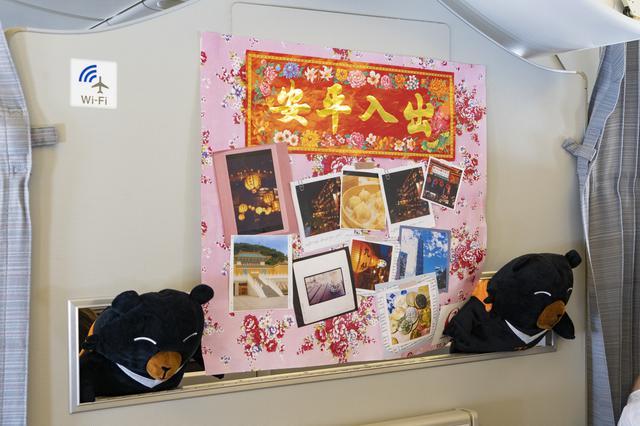 """画像2: 日本と台湾の末永い友好を願った""""3399""""便がテイクオフ"""