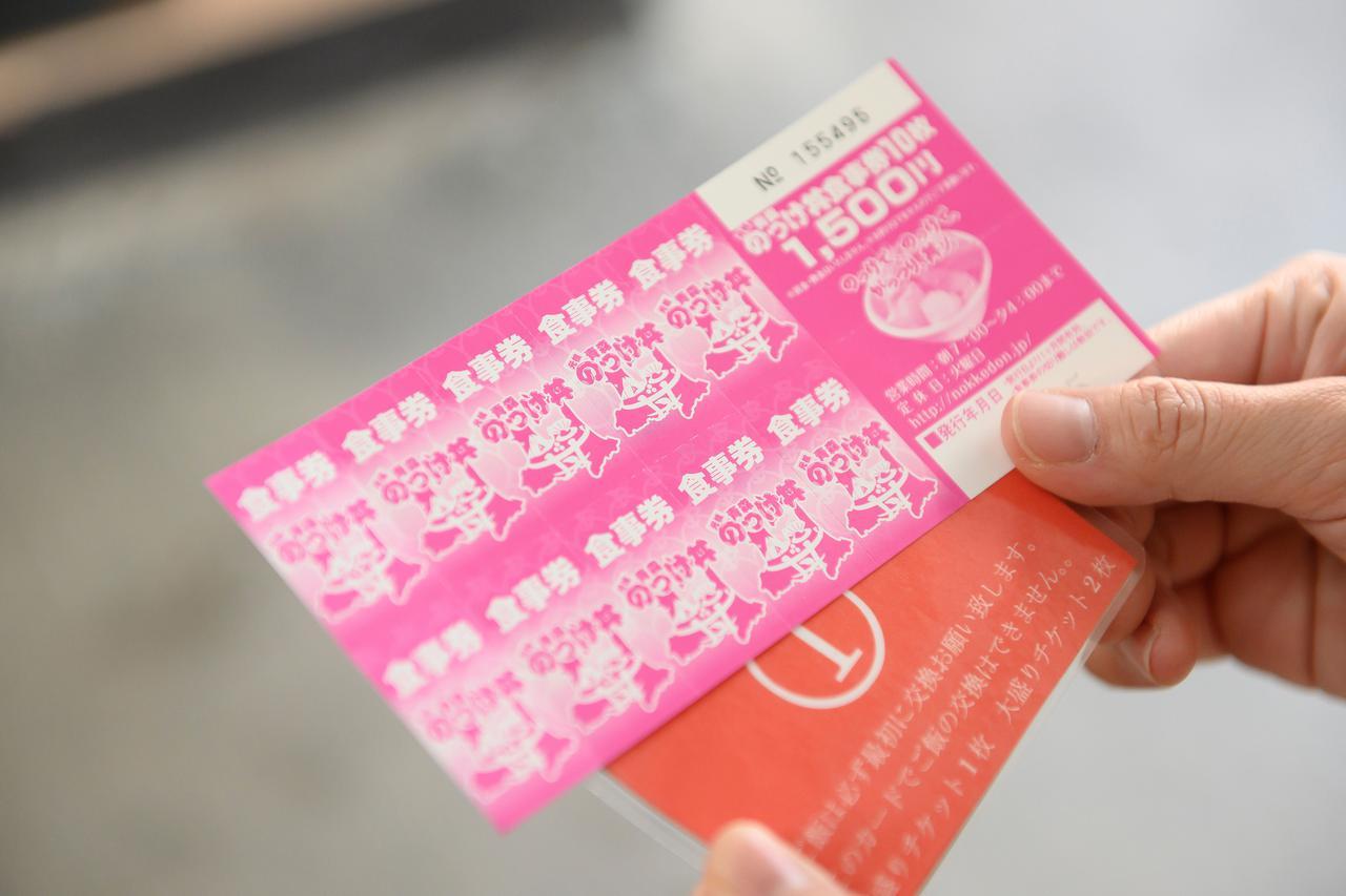 画像3: ひとり、日帰り、1万円の旅!~青森編~