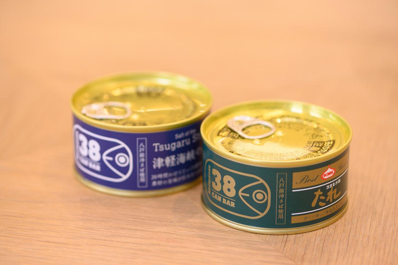 画像: (左から)HACHINOHE 38 CAN BAR 津軽海峡の塩、HACHINOHE 38 CAN BAR スタミナ源たれ(いずれも410円・税込)