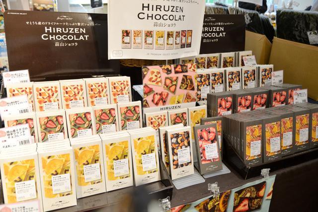 画像: 「蒜山ショコラ」。全8フレーバーがあり、税込648円から