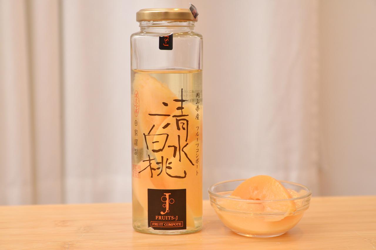 画像: 「清水白桃 フルーツコンポート 200g」(1,296円・税込)