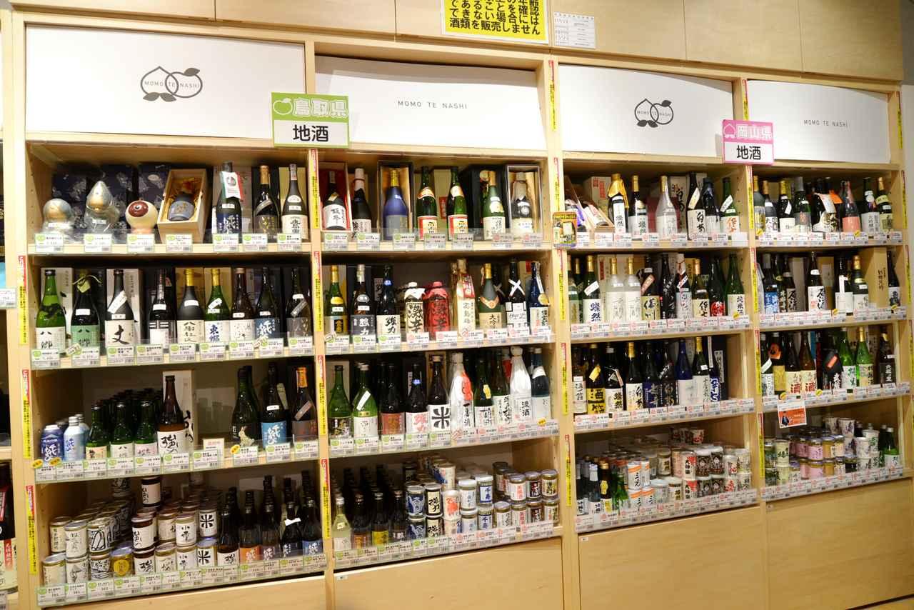 画像1: 両県ともにお酒もおつまみも盛りだくさん
