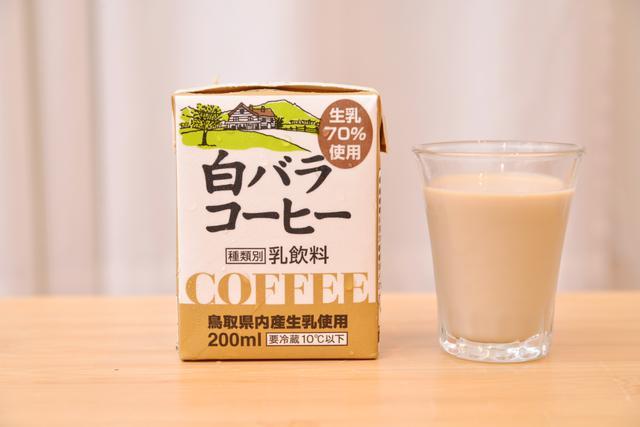 画像: 「白バラコーヒー 200ml」(128円・税込)