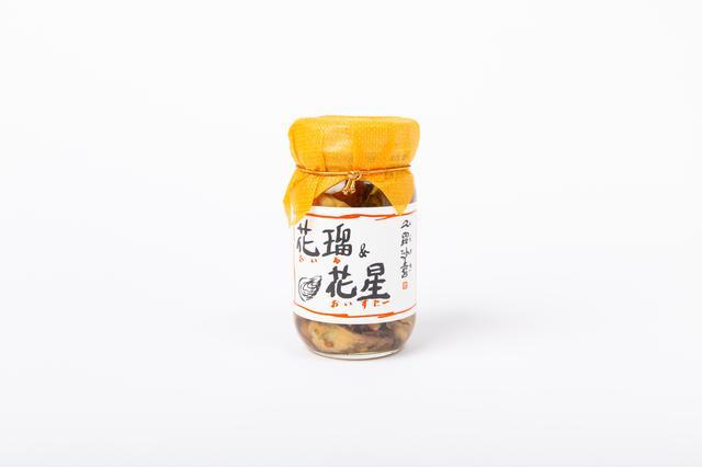 画像: 1,782円(税込)/販売元:倉崎海産