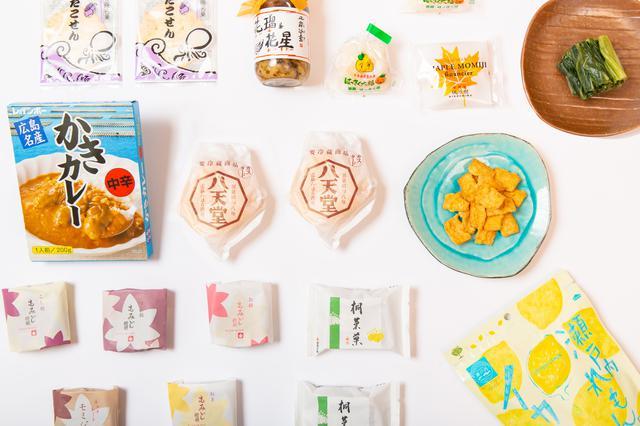 画像: JALスタッフが厳選!広島空港で絶対にハズさないお土産10選