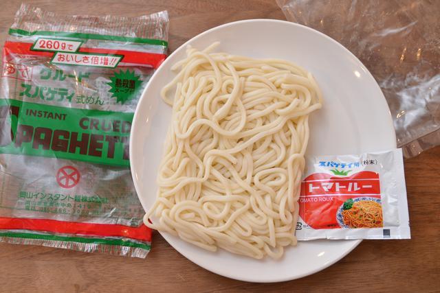 画像: 「クルード スパゲティ式めん」(194円・税込)