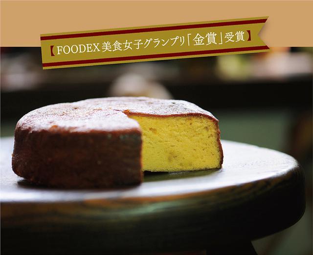画像8: 迫力満点のエンターテインメント!?―広島 安芸高田市で神楽の魅力に触れる旅