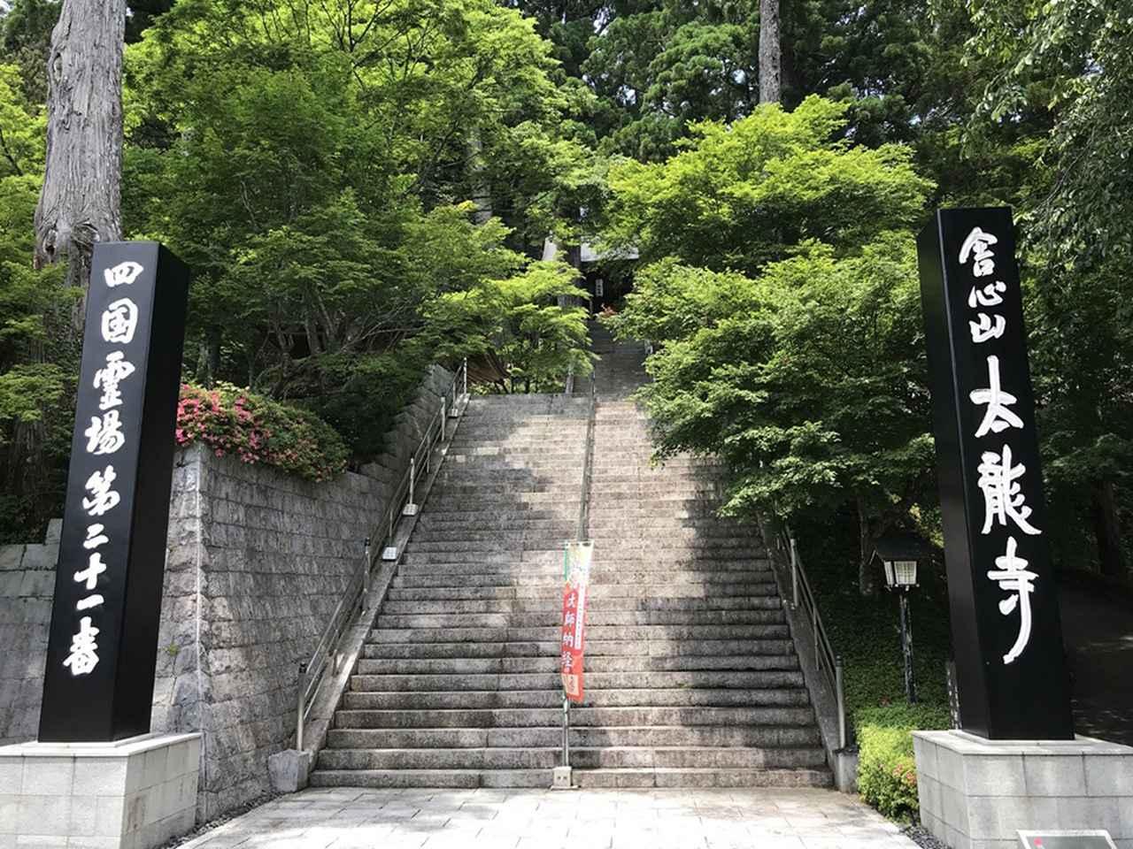 画像2: もう1歩先へ、徳島の魅力を再発見する旅