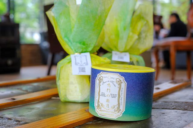 画像: 新発売「鳴門の新月」は清々しい香りのアロママッサージソルト。