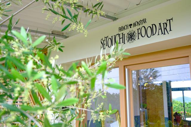 画像: 爽やかな緑に囲まれた真っ白い建物がお店です。