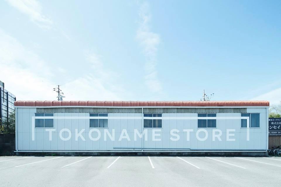 画像5: 【愛知・常滑焼】観て触れて味わえるお洒落な倉庫「TOKONAME STORE」