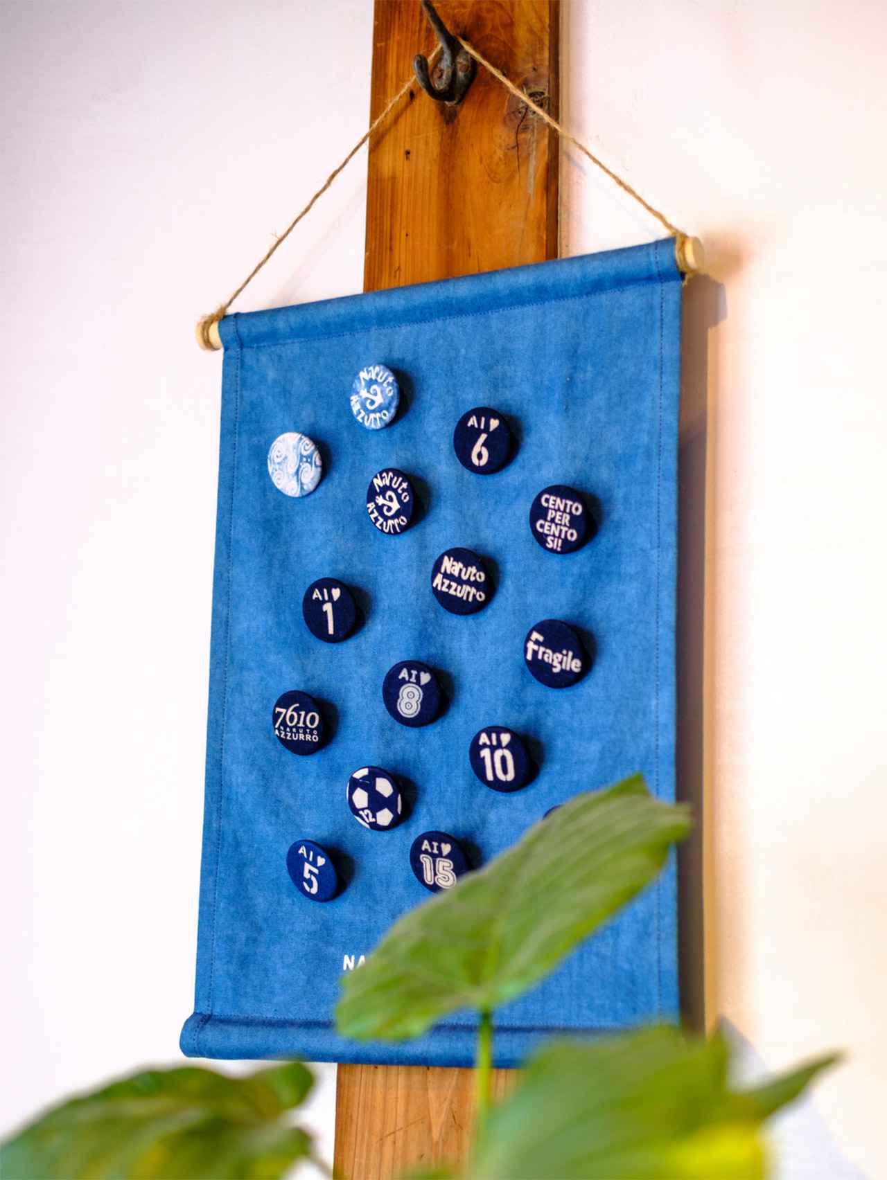 画像: 藍染工房の「STUDIO N2」へ。