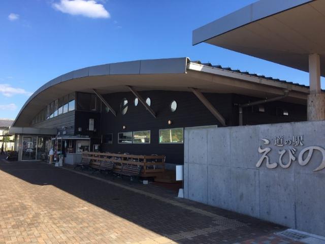画像11: 宮崎県えびの市 絶景の宝庫でサイクリングを満喫!