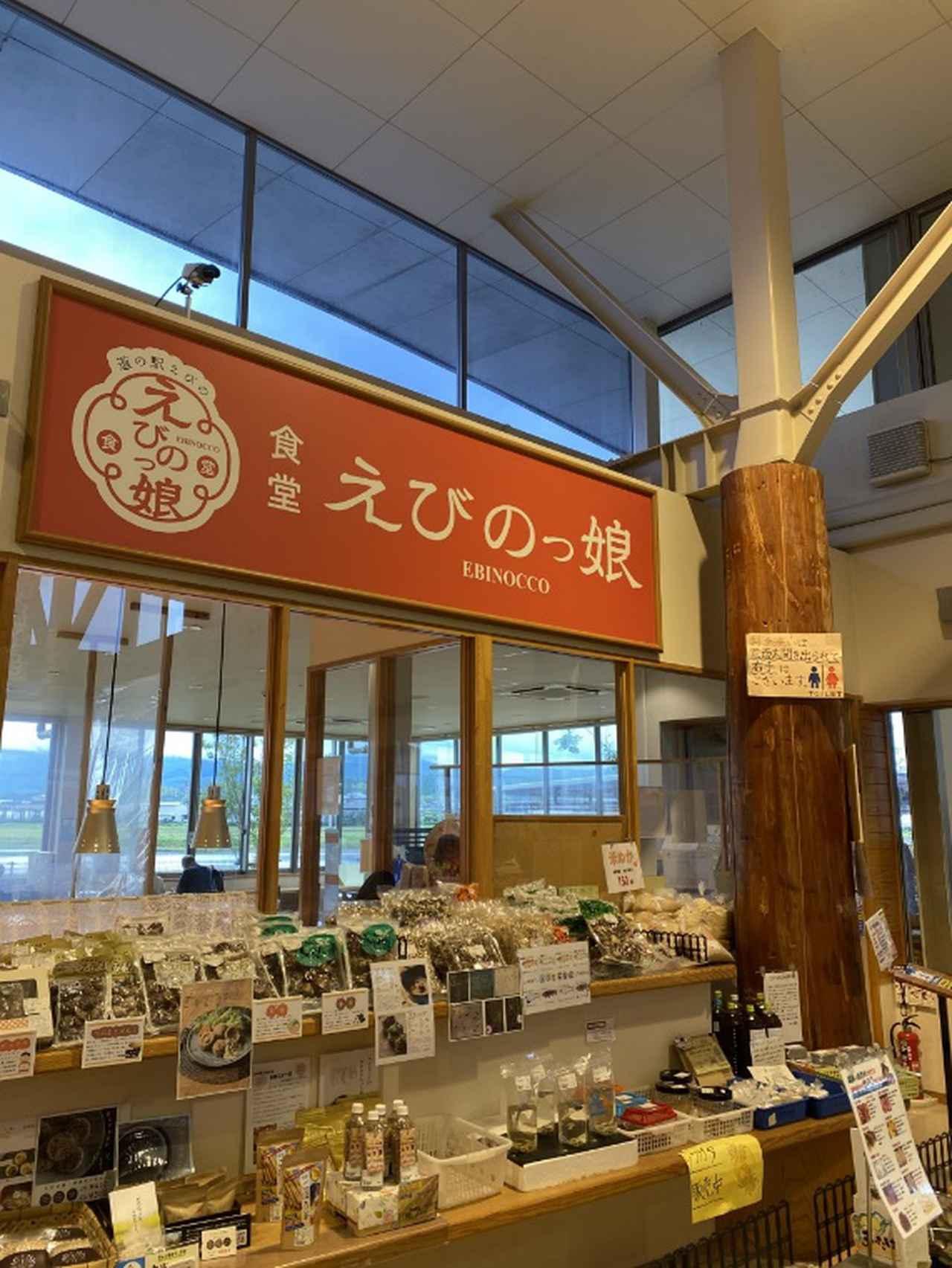 画像9: 宮崎県えびの市 絶景の宝庫でサイクリングを満喫!
