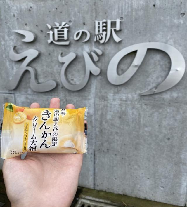 画像8: 宮崎県えびの市 絶景の宝庫でサイクリングを満喫!