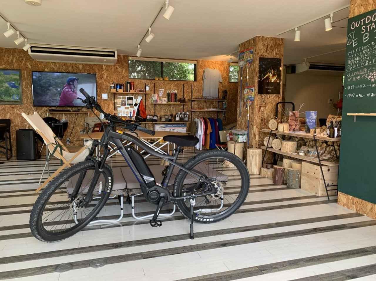 画像3: 宮崎県えびの市 絶景の宝庫でサイクリングを満喫!