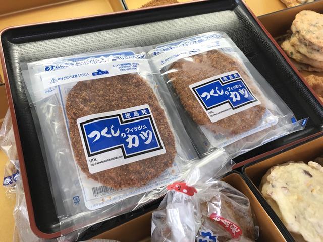 画像7: もう1歩先へ、徳島の魅力を再発見する旅