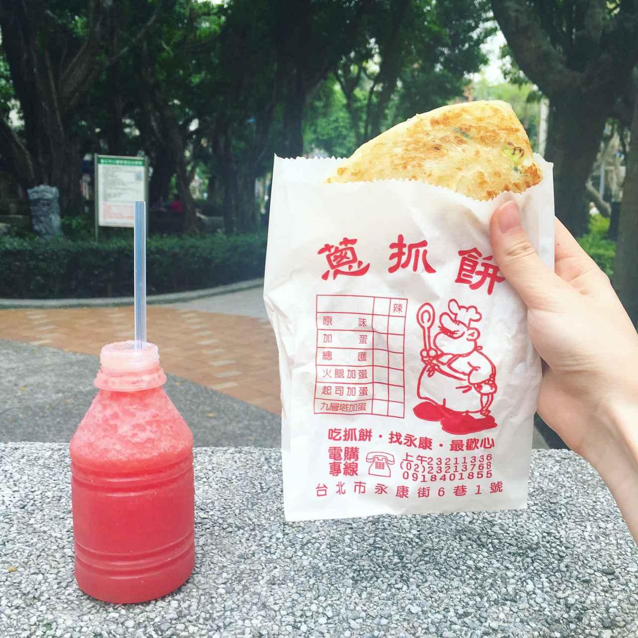 画像5: フードエッセイスト・平野紗季子の「また食べたい、旅の朝ごはん」