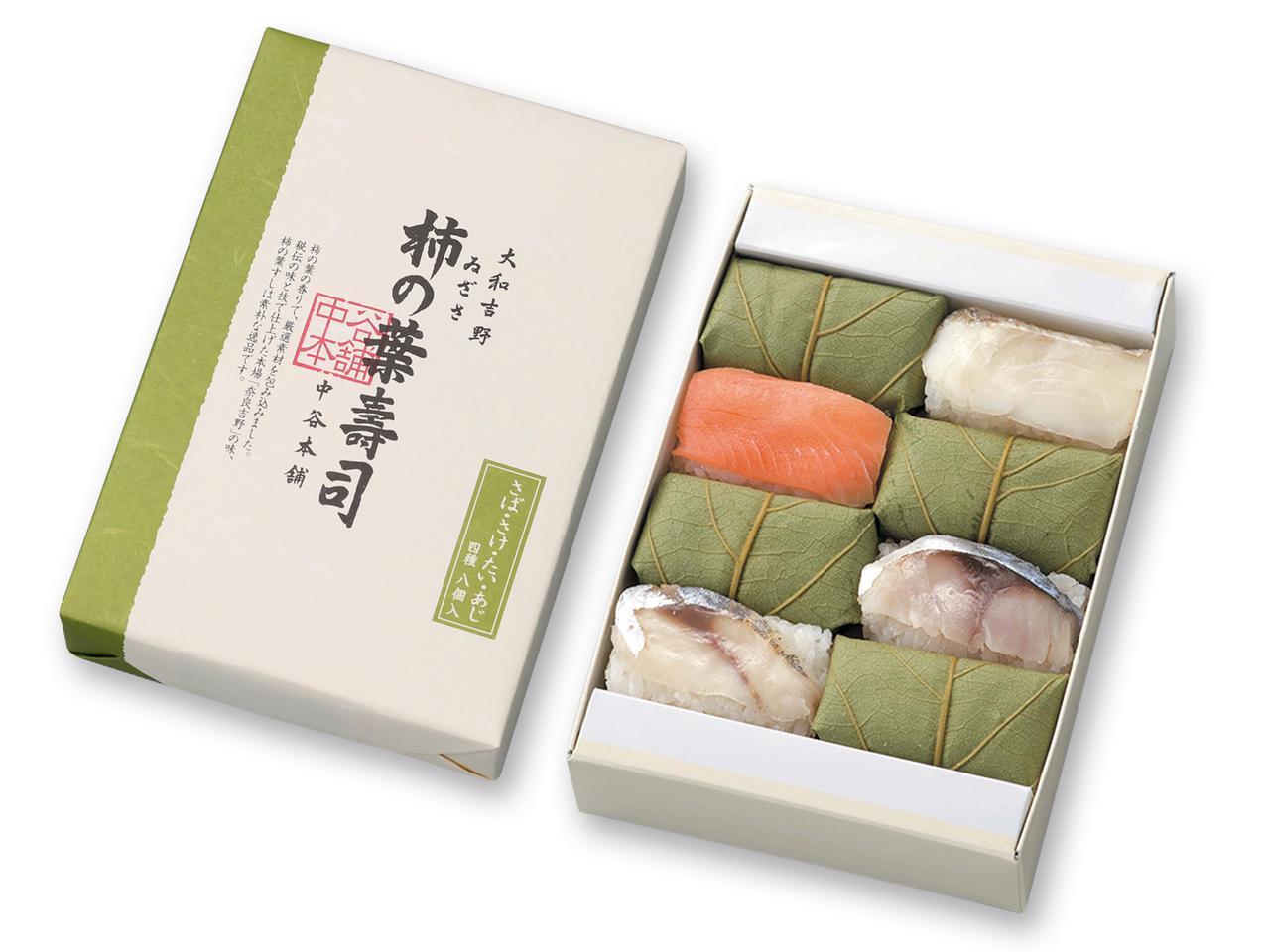 画像3: 「東大寺門前 ゐざさ 夢ひろば店」で柿の葉寿司ランチ