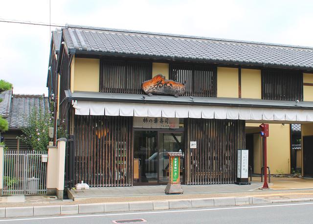 画像1: 「東大寺門前 ゐざさ 夢ひろば店」で柿の葉寿司ランチ
