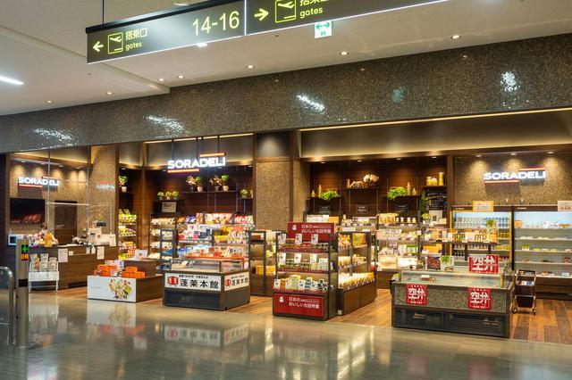 画像4: JALカードの「マイル旅」:週末の奈良で、距離が縮まる母娘旅編