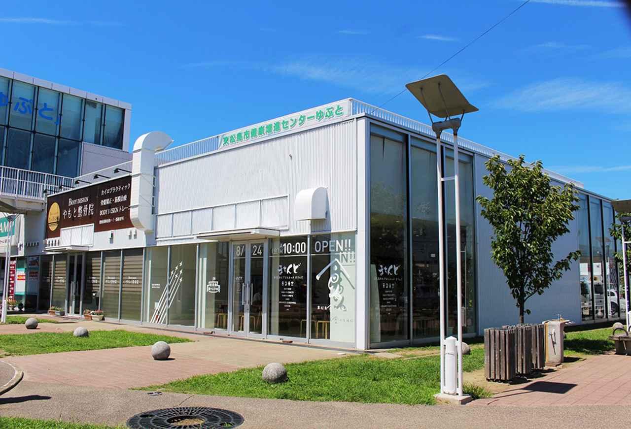 画像9: 日本三景「松島」の奥にあるもの ‐宮城県東松島市‐