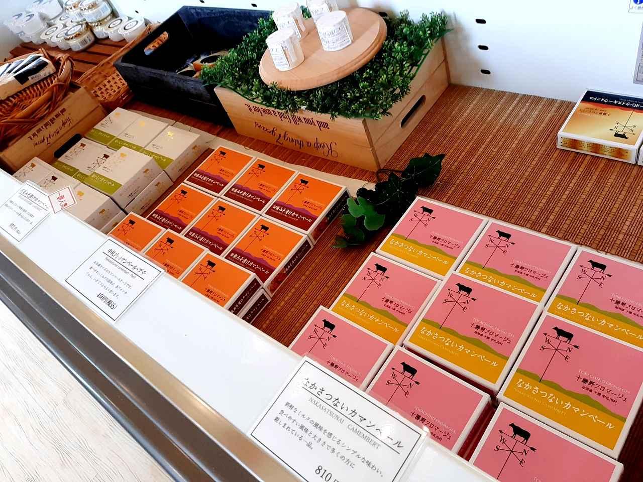 画像: カマンベールはJAL国際線機内食にも採用。その他ALL JAPANナチュラルチーズコンテスト金賞の商品なども