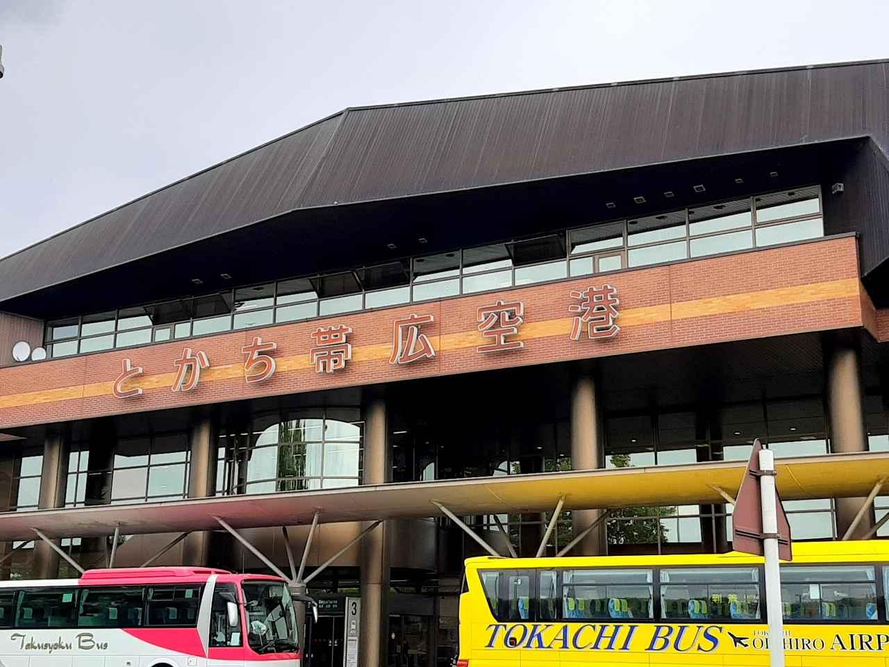 画像3: 北海道・十勝のご当地グルメを堪能。はんつ遠藤さんが2泊3日グルメの旅へ