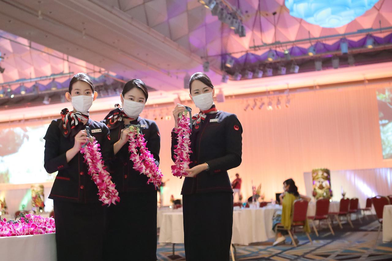 画像1: JAL史上初!東京でハワイを感じる豪華宿泊付きチャーターをレポート