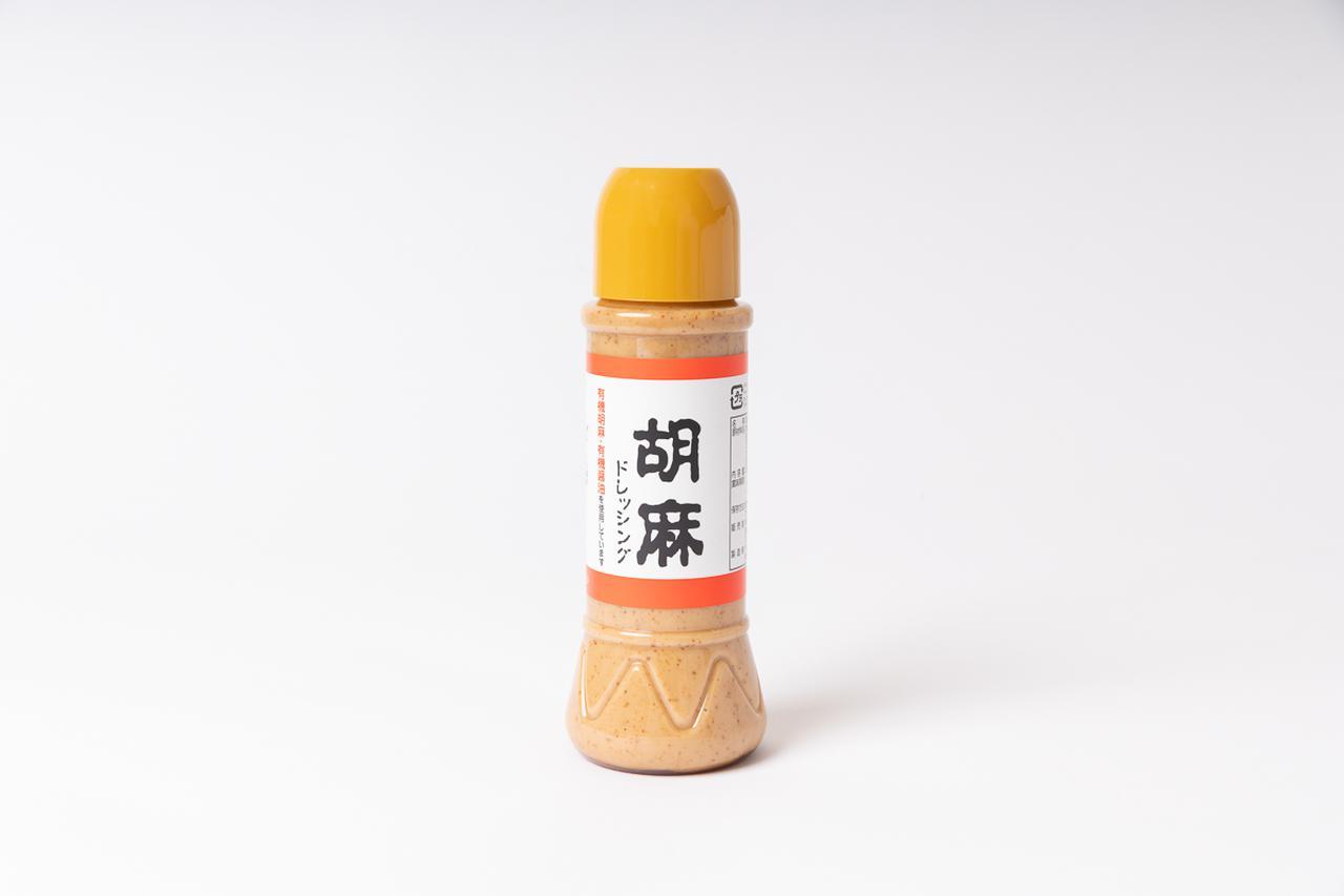 画像: 871円(税込)/販売元:ホテル一畑