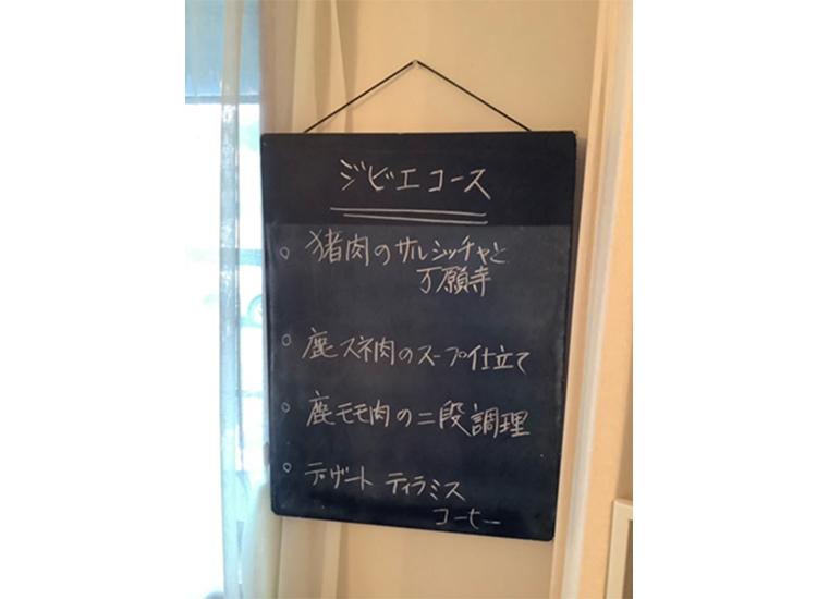 画像4: JALふるさと応援隊(京都府)が行く 京都府中部「森の京都」魅力再発見!