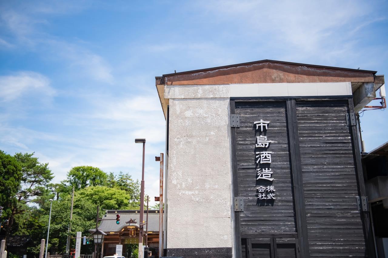 画像1: 長い歴史を持ち、幅広い世代に愛される日本酒を醸す