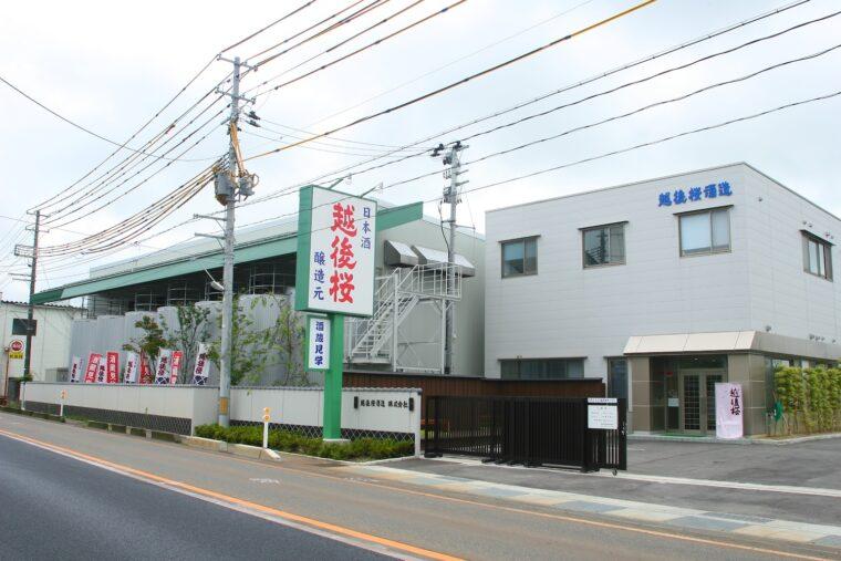 画像2: 米どころは、酒どころ。新潟の酒蔵巡りは、誰でも楽しめる日本酒の旅