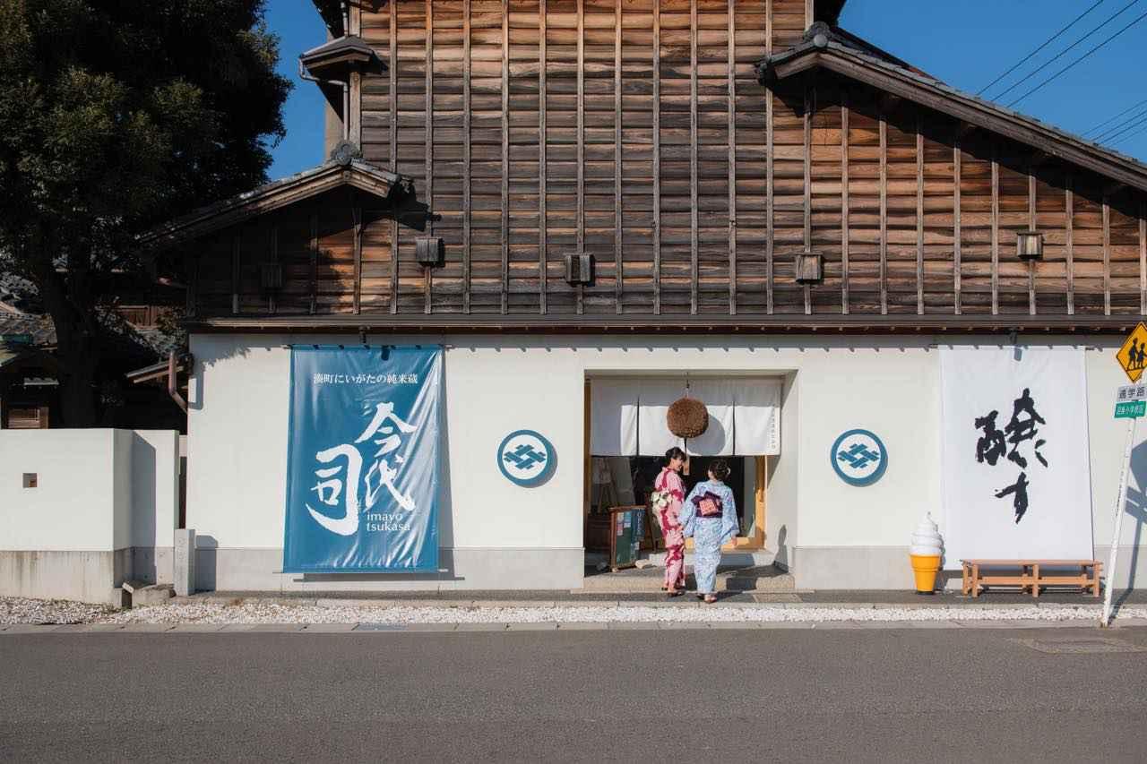 画像1: 全量純米仕込みにこだわり、常にチャレンジを続ける酒蔵を訪ねて