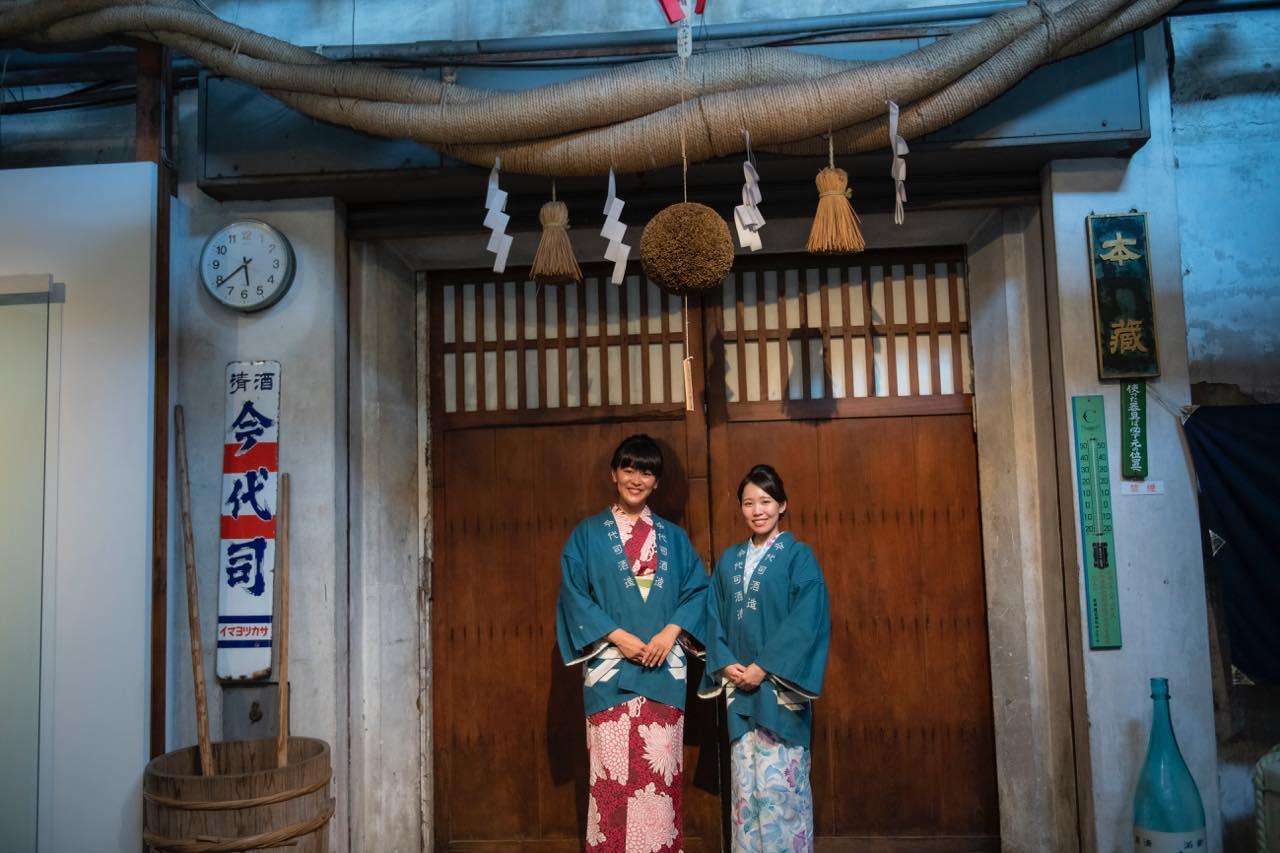 画像7: 全量純米仕込みにこだわり、常にチャレンジを続ける酒蔵を訪ねて