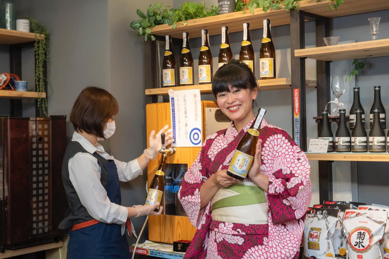 画像7: ふなぐち菊水一番しぼりの醸造元。日本酒文化と美しい日本庭園に触れる