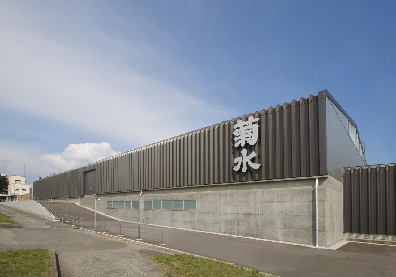 画像1: ふなぐち菊水一番しぼりの醸造元。日本酒文化と美しい日本庭園に触れる