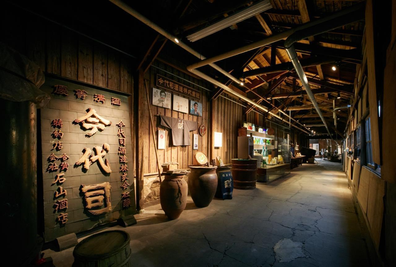 画像2: 全量純米仕込みにこだわり、常にチャレンジを続ける酒蔵を訪ねて