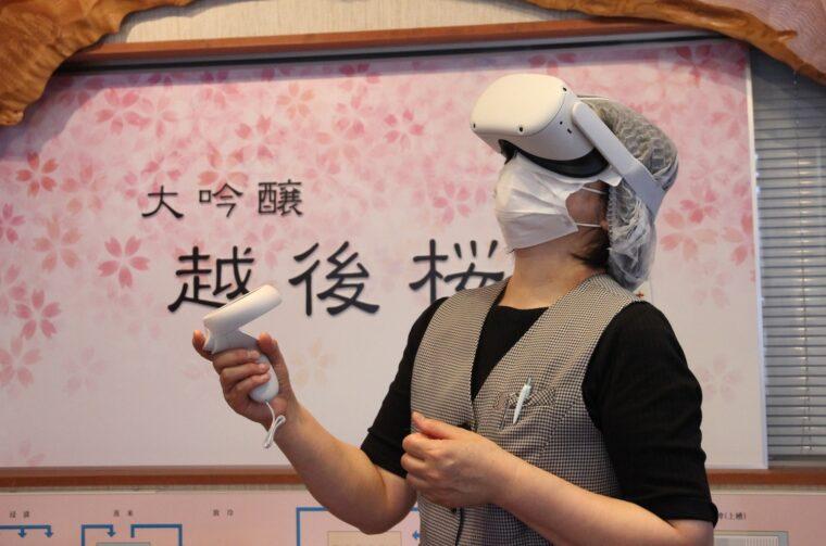 画像1: 米どころは、酒どころ。新潟の酒蔵巡りは、誰でも楽しめる日本酒の旅