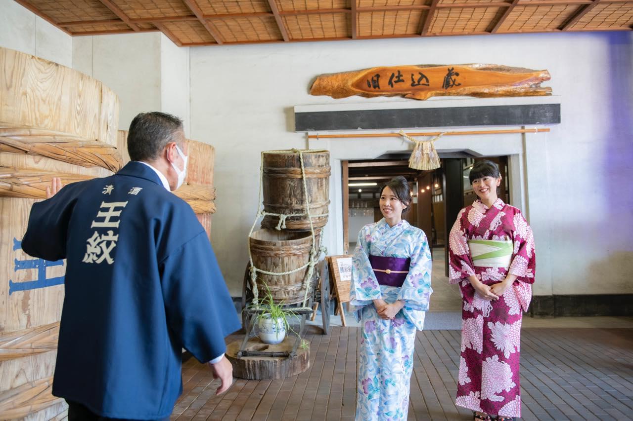 画像2: 長い歴史を持ち、幅広い世代に愛される日本酒を醸す