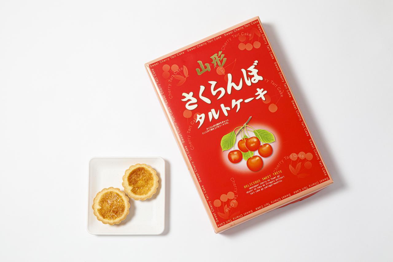 画像: 14個入 907円(税込)
