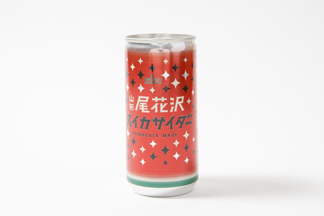 画像: 1本 143円(税込)/販売元:山形食品株式会社