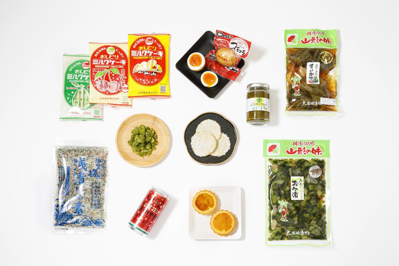 画像: JALスタッフが厳選!山形空港で買える、迷ったら選ぶべきお土産10選